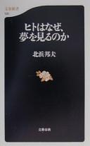 kitahama_book2
