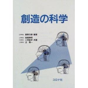 kobayashi5